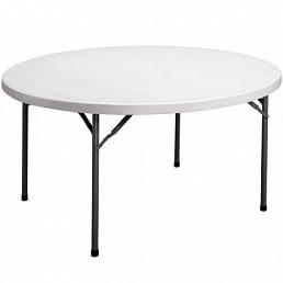 Стол круглый диаметром 180 см пластик